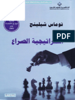 fichier-sans-nom.pdf