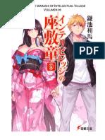 The Zashiki Warashi of Intellectual Village Vol 09
