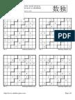 Stairstep Sudoku 228