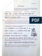 Brahma+Yajnam+-+Jun+13,+2013,+9-44+AM.pdf