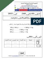 Dzexams 3ap Mathematiques t3 20151 588526