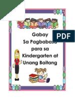 Gabay Sa Pagbabasa Para Sa Kindergarten at Unang Baitang
