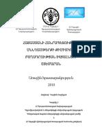 Armenian Food Composition Table 2010