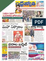 Andhra Pradesh 01.03.2018