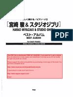 hisaishi_miyazaki_ghibli_bookTONARINOTOTORO.pdf