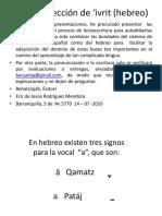 34426798-Hebreo-para-ninos-Hebrew-for-children-2-lecciones.pptx