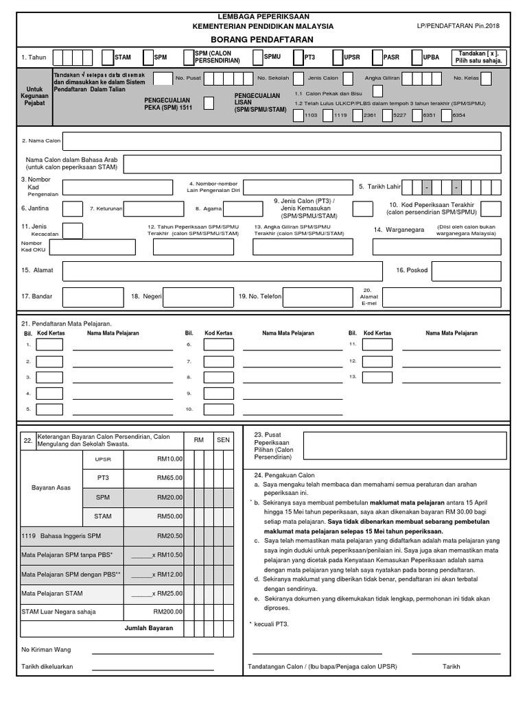 borang pendaftaran spm versi 2018 borang pendaftaran spm versi 2018