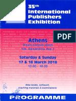 35th Ip Exhibition-17.03.2018