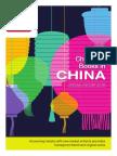 Children's Books in China 2018