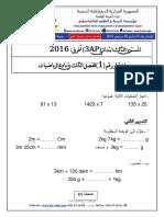 Dzexams 3ap Mathematiques t3 20161 439610