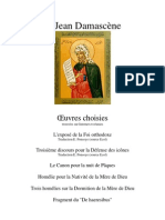 Saint Jean Damascène - Oeuvres choisies
