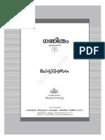 Maths questions.pdf