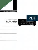 Downloads Icom Ah 4 Service Manual   Downloads Ebook Hyphen