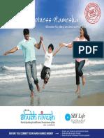 Shubh Nivesh Brochure 05Aug2016