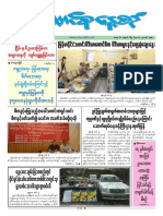 Union Daily (10-3-2018)