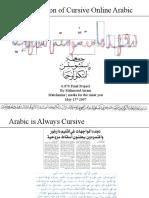 Segmentation of Cursive Online Arabic Script