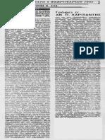 Το ομόσπονδο κράτος των Σκοπίων και η γλώσσα του Ανδριωτης Ν. Κριτικη του Βιβλιου.pdf
