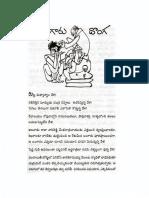 12454095-Amaravati-Kathalu.pdf