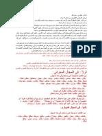 جودة+افعال (4)