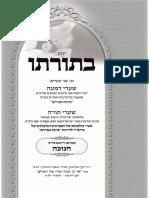 Betorato-hanoka-sharey-dimaa.pdf.pdf