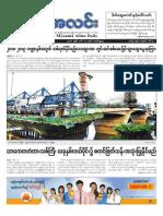 Myanma Alinn Daily_ 11 March 2018 Newpapers.pdf