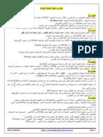 echimie6.pdf