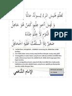 Syair Imam Syafii