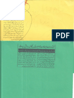 ISLAM-Pakistan-KAY-DUSHMAN  3294