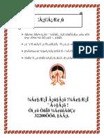Buku Program Thn 1 2017