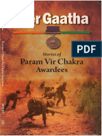 veergatha.pdf