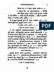 shanti Mantra 2.pdf