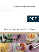 IBD Book Web