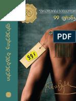 frederic beigbeder 99 francs.pdf