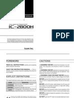 Icom IC-2800H Instruction Manual