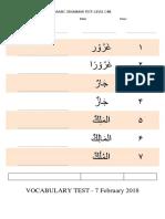 Arabic Grammar Test