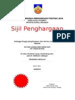 Draf sijil penghargaan