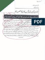 ISLAM-Pakistan-KAY-DUSHMAN 3316