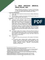 Revised AIS Rule Vol I Rule 06