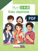 EasyJapanese.pdf