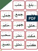 serie_fatha_attache.pdf