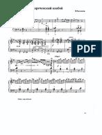 Zarechensky_kovboj.pdf