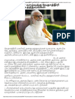 மகிழ்ச்சியான வாழ்வுக்கு வேதாத்திரி மகரிஷியின் 18 தத்துவங்கள்! _ 18 philosophies of vethathiri maharishi to Live a Happier Life