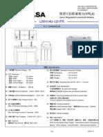 UXH140 - 12I FR