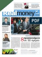 Realmoney  11 3 18