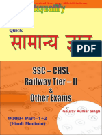9000 GK Question and Answer PDF in Hindi ( for More Book - Www.gktrickHindi