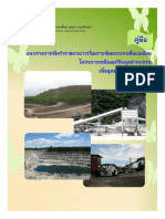 EIA Handbook