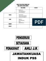 JADUAL TUGAS PUSAT SUMBER 2018.docx