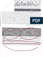 Aqeeda-Khatm-e-nubuwwat-AND -ISLAM-Pakistan-KAY-DUSHMAN 3336