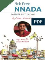 Spoken Kannada Online
