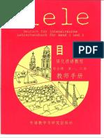 目标1,2册教师用书.pdf